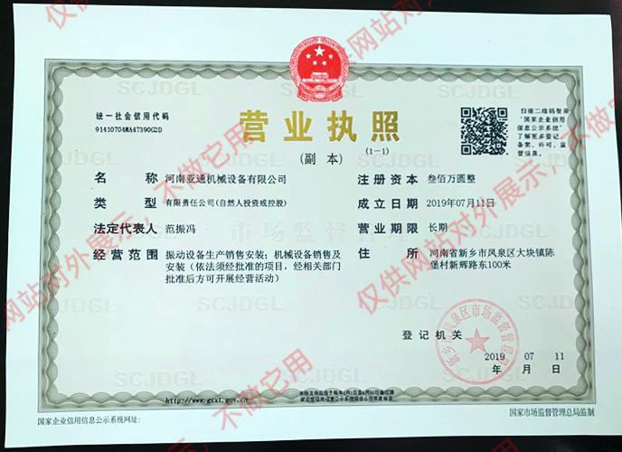 休xian棋牌youxi_20191209090224.jpg